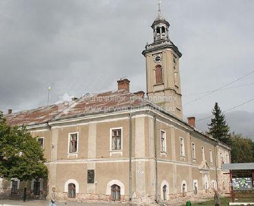 Бережанський районний музей книги