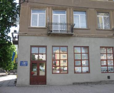 Бучацький районний краєзнавчий музей