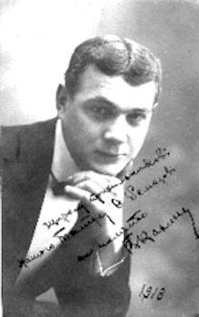 Калин Володимир