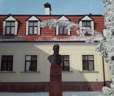 Меморіальний комплекс-музей імені патріарха Йосифа Сліпого