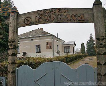 Меморіальний музей-садиба Леся Курбаса