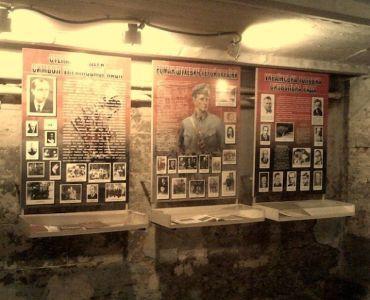 Історико-меморіальний музей політичних в'язнів