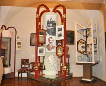 Музей Богдана Лепкого