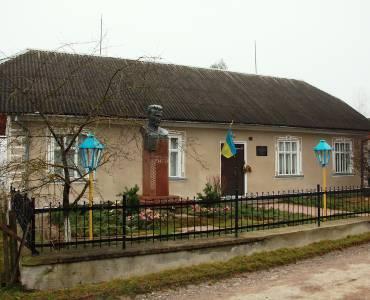 Етнографічно-меморіальний музей Володимира Гнатюка