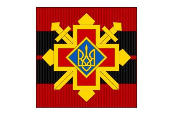 Діячі ОУН-УПА