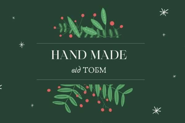 Hand Made (створюй разом із #tobm)