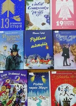 Кращі Різдвяні історії