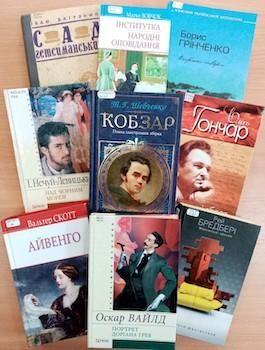 50+: круглі дати життя відомих книг