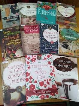 «Теплі історії» – серія книг для справжніх романтиків