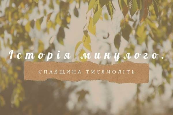 """Відео-подорож """"Замки Тернопільщини"""""""