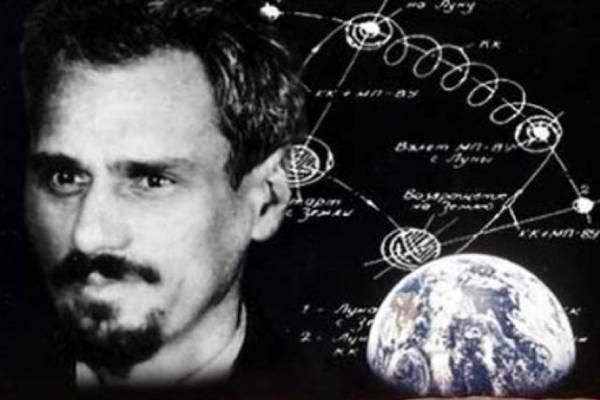 Зоряний шлях Юрія Кондратюка