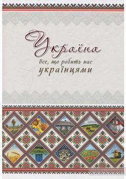 Лаврик, О. Україна