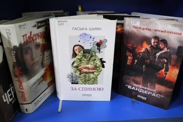 Нескорені. Історії про героїв України